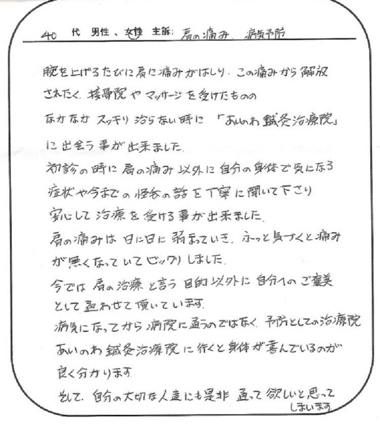 イメージ (2) (2)